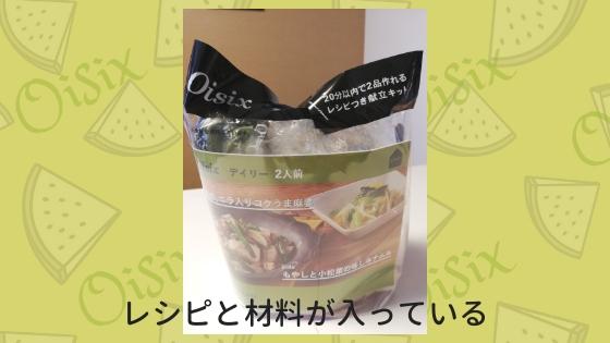 f:id:mutsukitorako:20181013215122j:plain