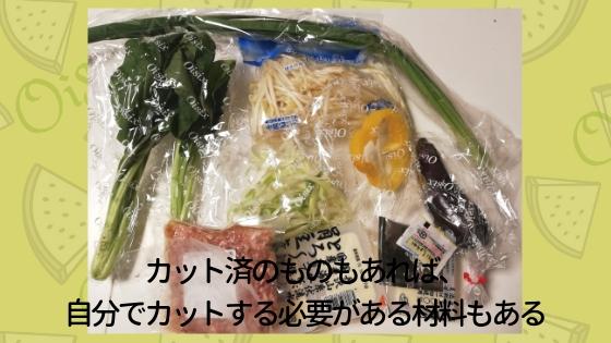 f:id:mutsukitorako:20181013215141j:plain