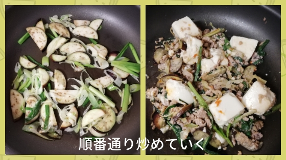 f:id:mutsukitorako:20181013215235j:plain