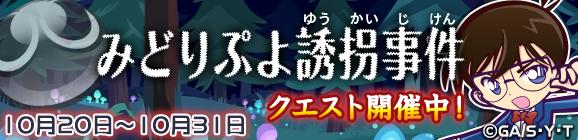 f:id:mutsukitorako:20181021115616p:plain