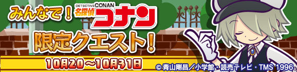 f:id:mutsukitorako:20181021120117p:plain