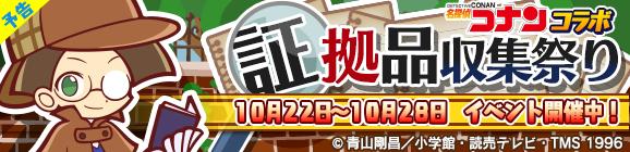 f:id:mutsukitorako:20181021120827p:plain