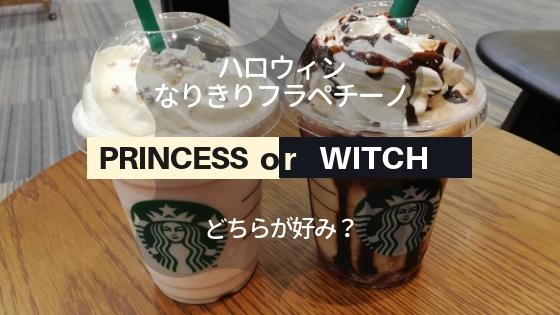f:id:mutsukitorako:20181024090606j:plain