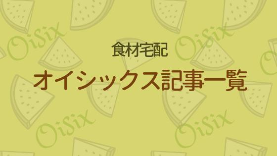 f:id:mutsukitorako:20181109091742p:plain