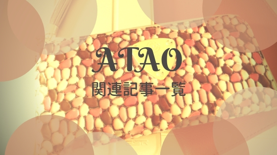 f:id:mutsukitorako:20181109100200j:plain