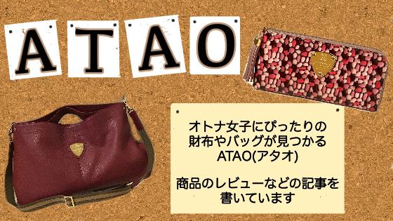f:id:mutsukitorako:20181113115314p:plain