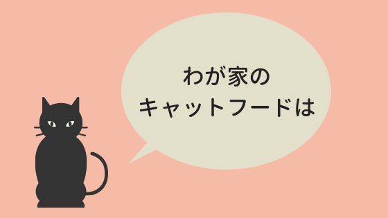 f:id:mutsukitorako:20181116133422p:plain