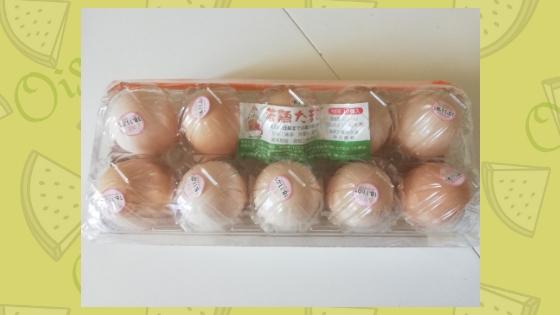 オイシックス若鶏のたまご(10個)