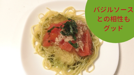 『トマトの柚子ジュレ』冷製パスタ