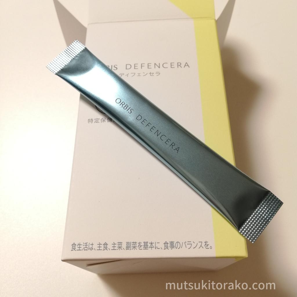 ディフェンセラはスティック状の個別包装