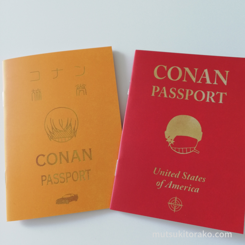 名探偵コナン紺青の旅券(パスポート)フェア開催!パスポート風ノートがもらえる