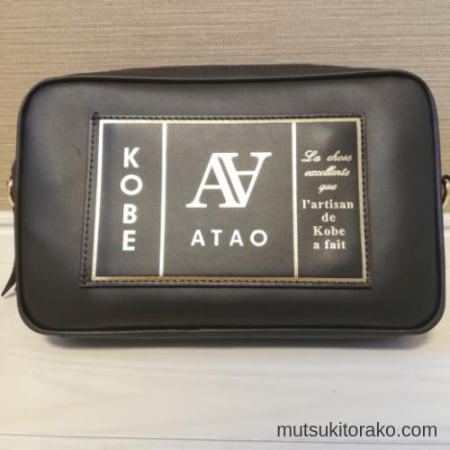 アタオのウエストバッグ、タートルはベルトを取ればポーチとしても使える