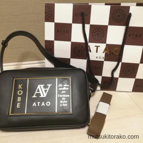 アタオのウエストバッグ『タートル』