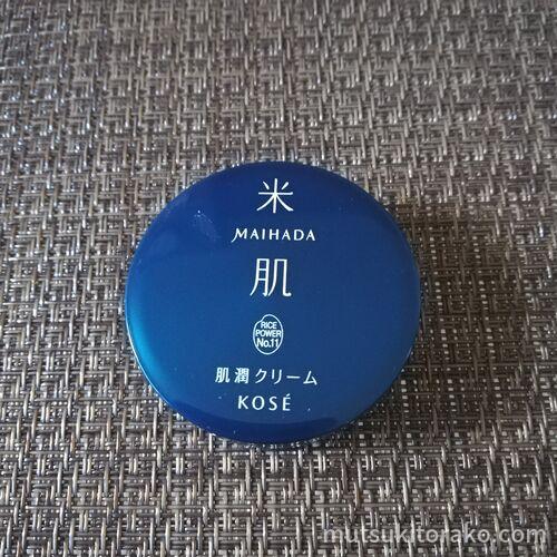 【米肌】肌潤クリーム