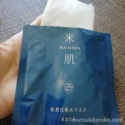 【米肌】肌潤フェイスマスク