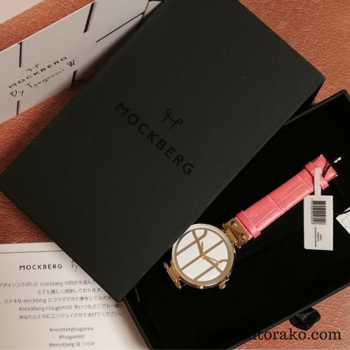 モックバーグの腕時計の箱