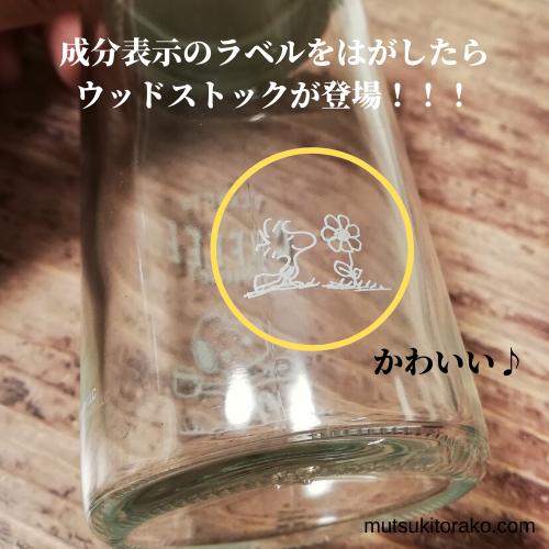 INICコーヒースヌーピーコーヒーパウダー瓶の裏の絵