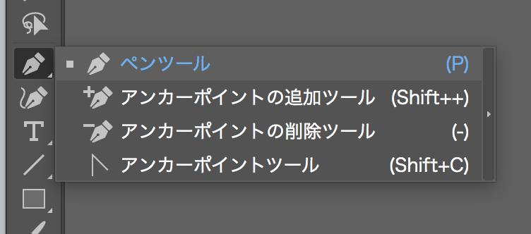 f:id:mutsumi-takahashi:20180619174040p:plain