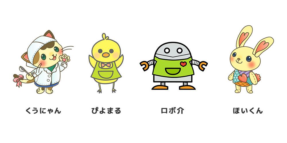 f:id:mutsumi-takahashi:20180731143514j:plain