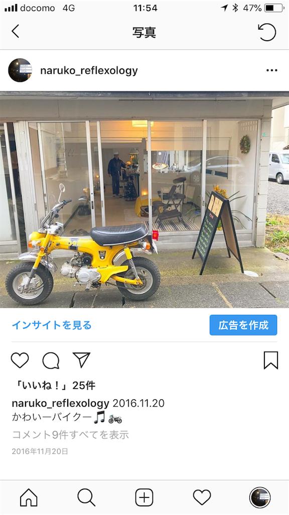 f:id:mutsumiabe501461:20180808115514p:image