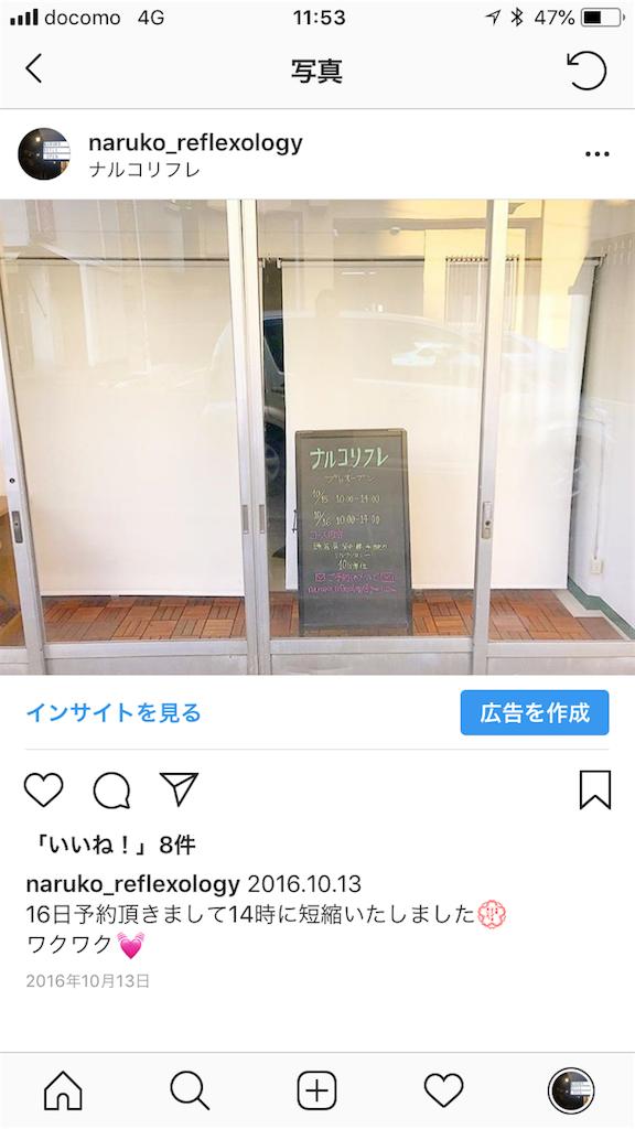 f:id:mutsumiabe501461:20180808115537p:image