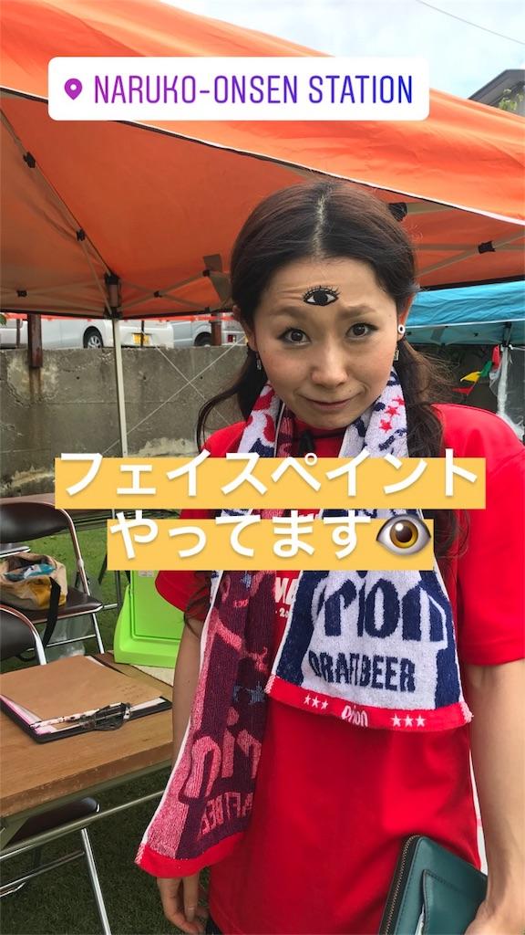 f:id:mutsumiabe501461:20180831162752j:image