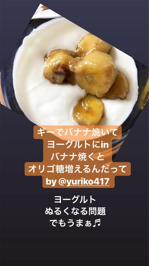 f:id:mutsumiabe501461:20190611144325j:image