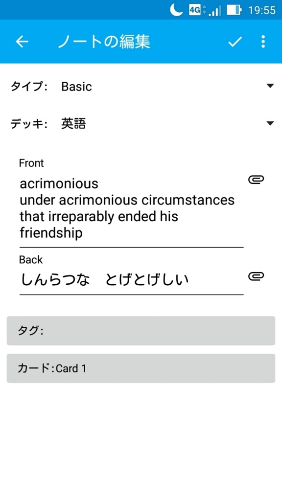 f:id:mutsumunemitsutan:20170920195957j:plain:w300