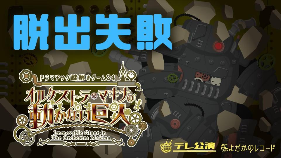 f:id:mutsuno-nanami:20200612011425j:plain