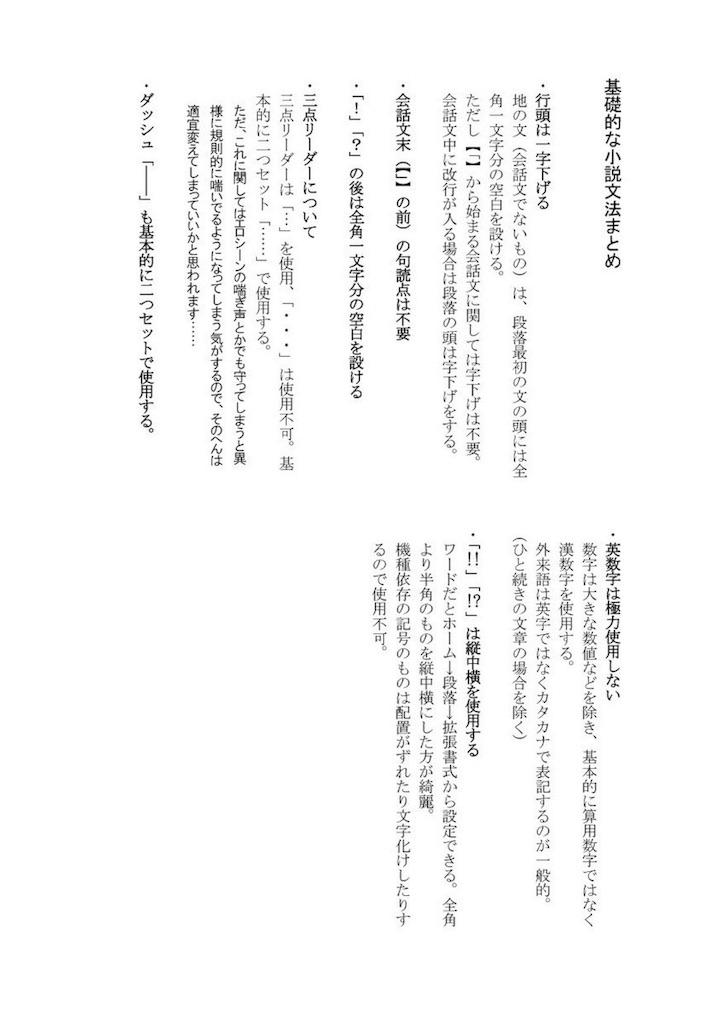 f:id:mutsura049:20171219214335j:image