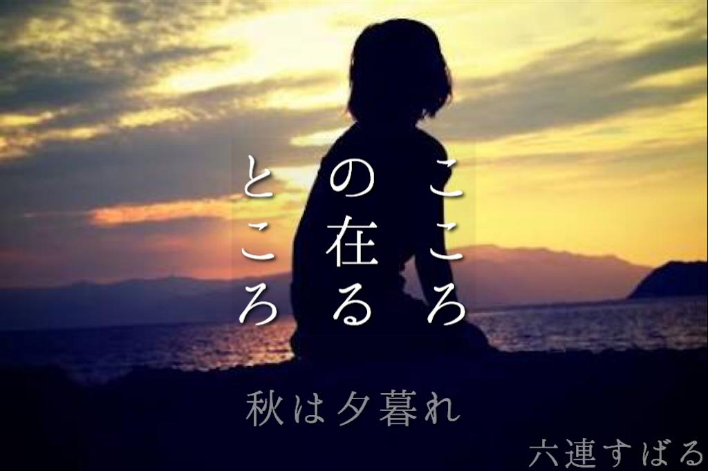 f:id:mutsura049:20171228130722p:image