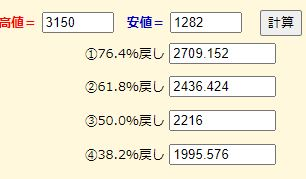 f:id:mutugami:20200718191215j:plain