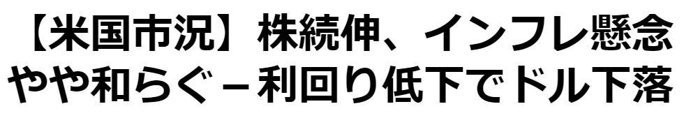 f:id:mutugami:20210515201722p:plain