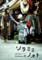 20101224160542