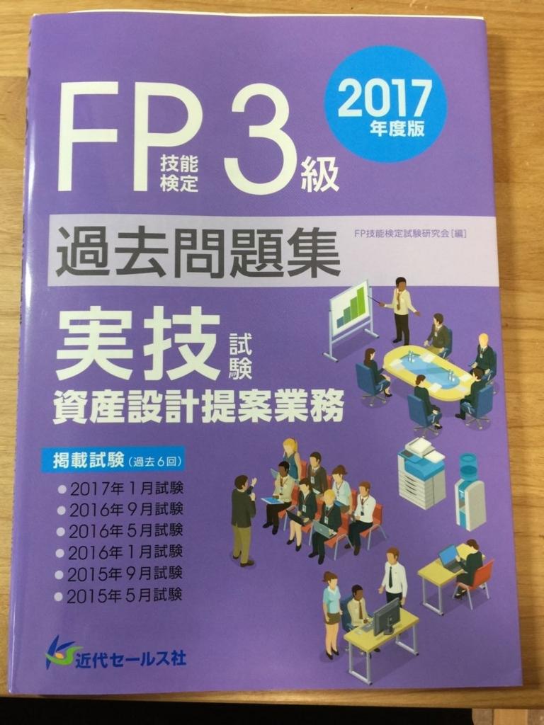f:id:muu-fa:20171014161719j:plain