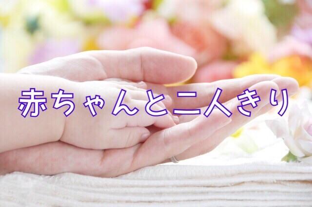 f:id:muu-fa:20180120114027j:image