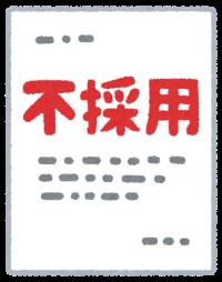 f:id:muu5fun:20200526103244p:plain