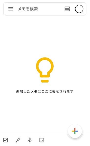 f:id:muu8san:20201003170821j:plain
