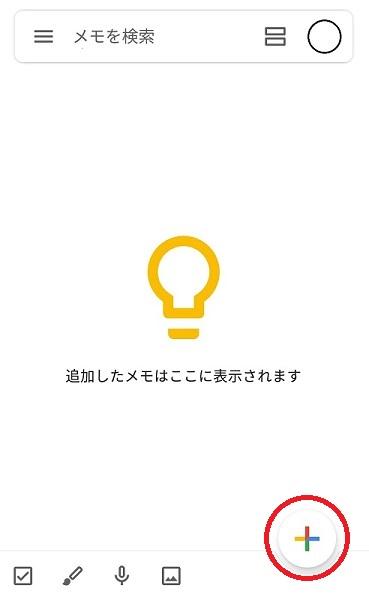 f:id:muu8san:20201003171209j:plain