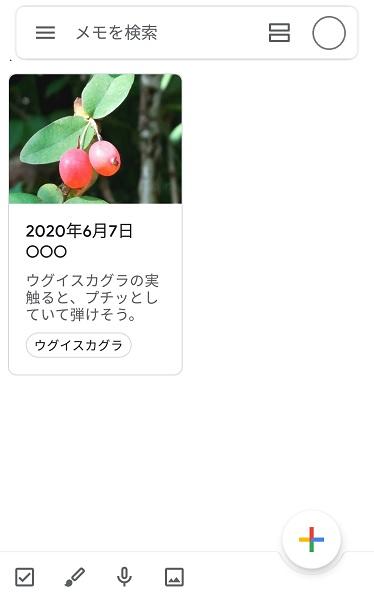 f:id:muu8san:20201003183211j:plain