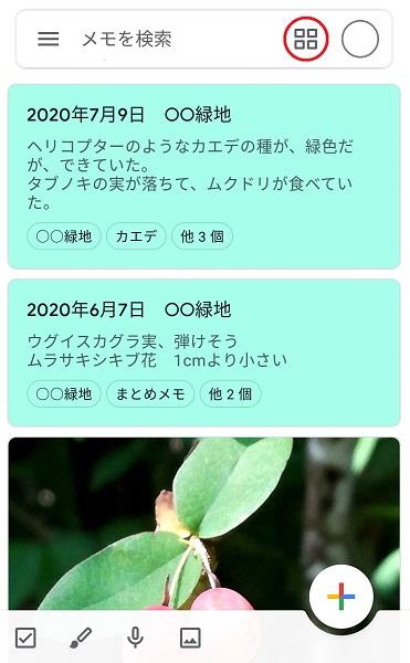f:id:muu8san:20201004183224j:plain