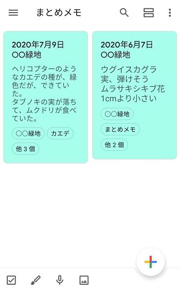 f:id:muu8san:20201004184230j:plain