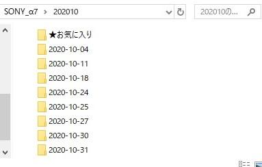 f:id:muu8san:20201230144910j:plain