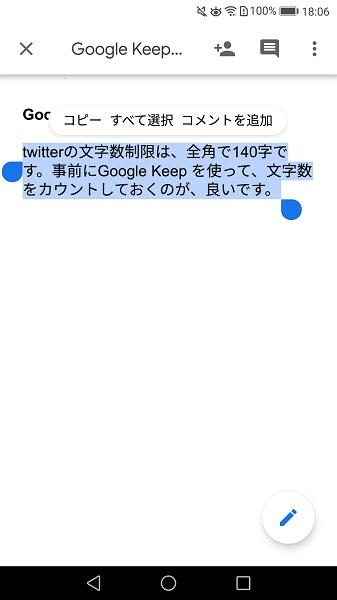 f:id:muu8san:20210116082516j:plain