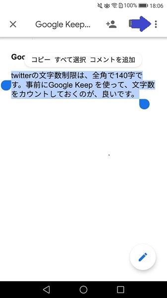 f:id:muu8san:20210116082533j:plain