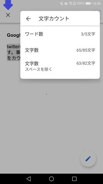 f:id:muu8san:20210116082723j:plain