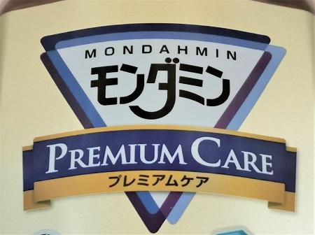 モンダミン プレミアムケアのロゴ