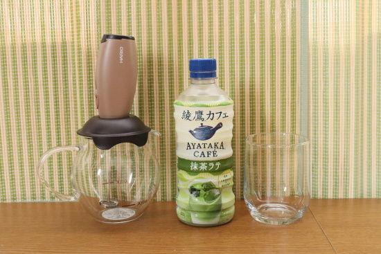 綾鷹カフェとハリオのクリーマー・キュート