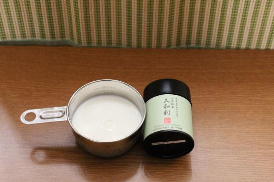宇治抹茶:久和利と牛乳