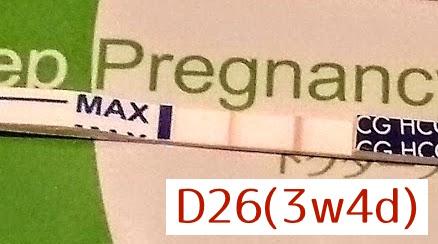 生理4日前の妊娠検査薬(ちょっと薄い陽性)